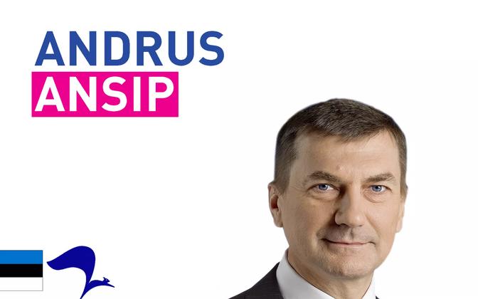 Предвыборная реклама, за которую ALDE заплатила без ведома Андруса Ансипа.