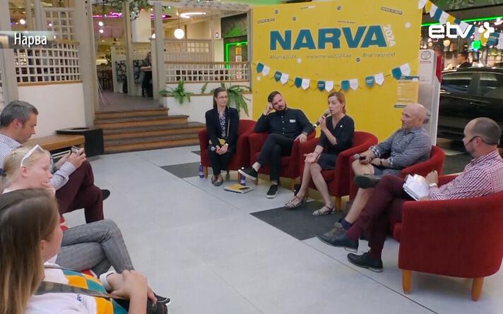Почему Нарва не стала Культурной столицей Европы?