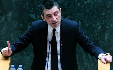 Георгия Гахария.