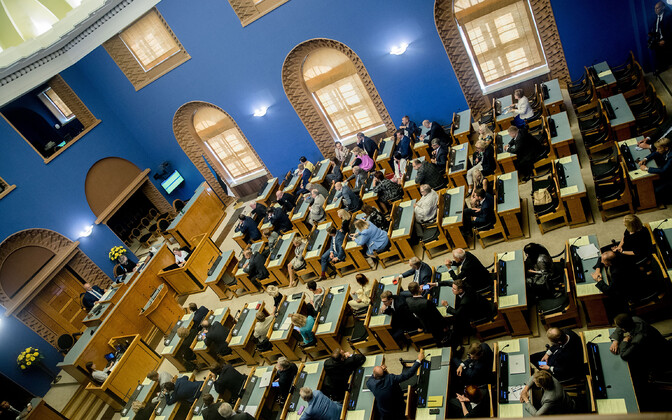 Riigikogu Great Hall during a sitting.