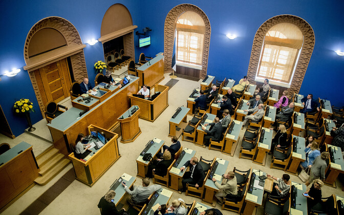 Session in progress at the Riigikogu.