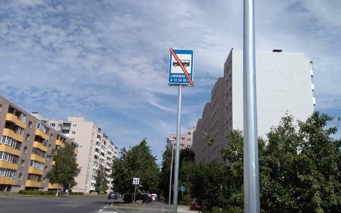 Начало улицы Линнамяэ.