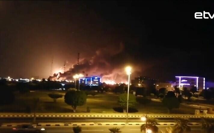Атака на саудовские НПЗ.