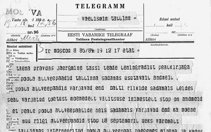 Moskva-saatkonna telegramm 19. septembrist 1939, kus refereeritakse TASSi teadaannet Orzełi põgenemise kohta Tallinnast ja teavitatakse, et sellele kaasaaitamises kahtlustatakse Eestit.