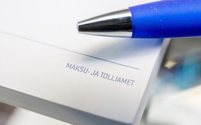 Проверить использование не облагаемого налогом минимума можно на сайте Налогово-таможенного департамента.