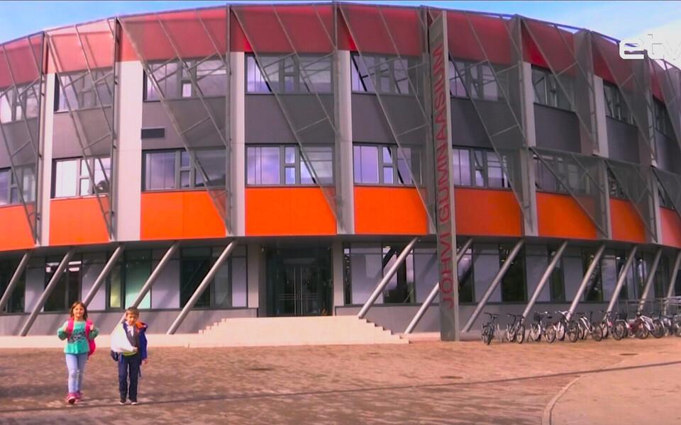 Гимназия в Йыхви.