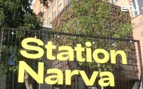 Station Narva.