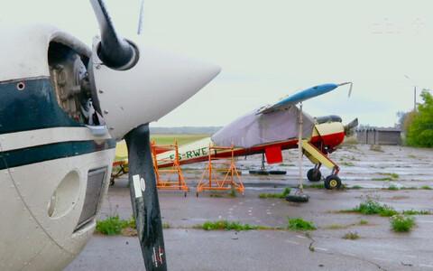 Аэродром в Ида-Вирумаа.