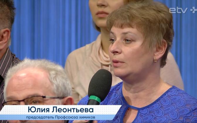 Председатель профсоюза химиков Юлия Леонтьева