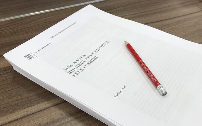 Проект государственного бюджета на 2020 год номинально сбалансирован, а также движется в сторону структурного баланса, будучи в дефиците на 0,7%.