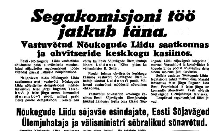 Uus Eesti 7.10.1939.