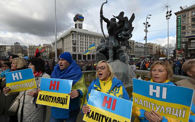 В Киеве прошла акция протеста.