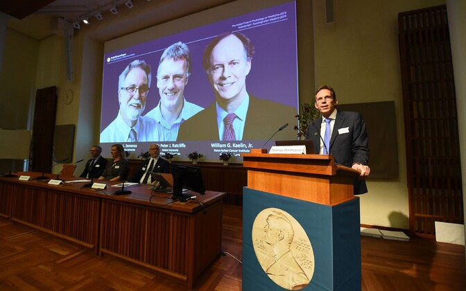 Вручение Нобелевской премии в Стокгольме.