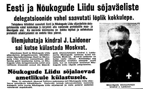 Uus Eesti 11.10.1939