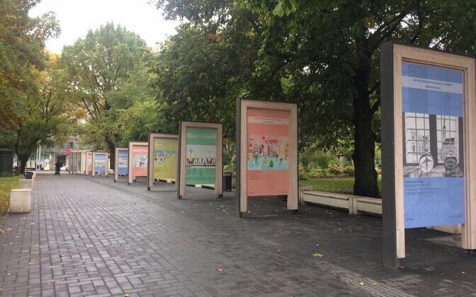 Выставка в столичном парке Таммсааре.