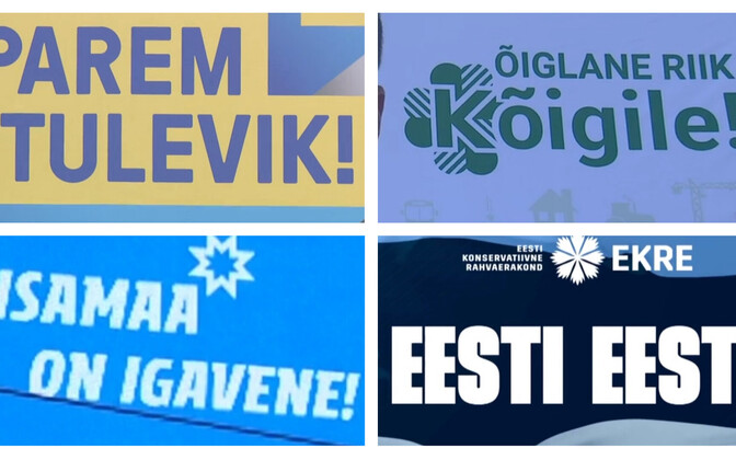Campaign ads for four parties represented at the Riigikogu, clockwise from top left, Reform, Center, EKRE and Isamaa.