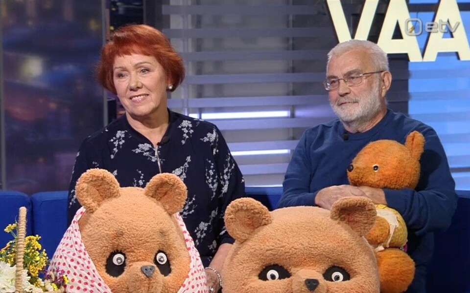 Katrin Karisma ja Ivo Eensalu