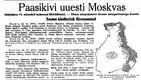 Päevaleht 24.10.1939.