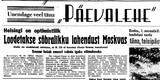 Päevaleht 31.10.1939.