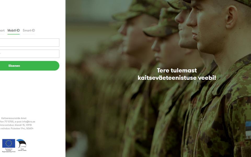 Накануне онлайн-версия регистра военнообязанных работала с перебоями.