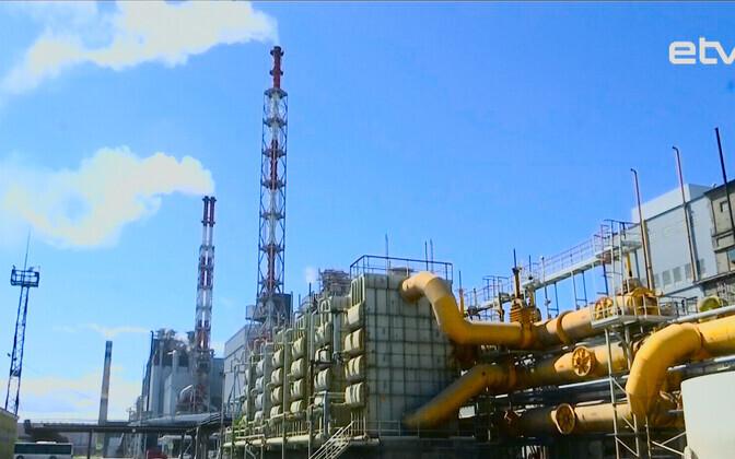 Промышленность в Ида-Вирумаа.