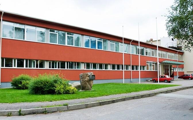 Артеская гимназия.