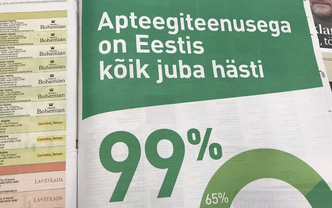 Реклама Объединения аптек Эстонии в Postimees.