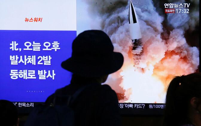 Raketikatsetuse uudis Souli teleekraanil.