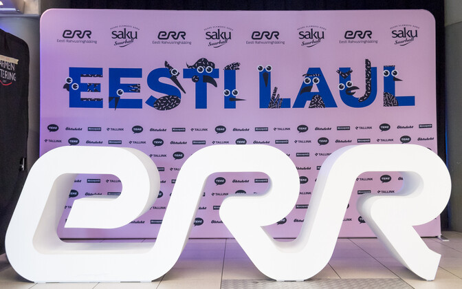 Eesti Laul is the annual song competition to determine Estonia's entry to Eurovision.