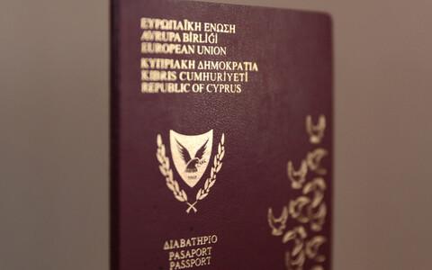 Паспорт Кипра.