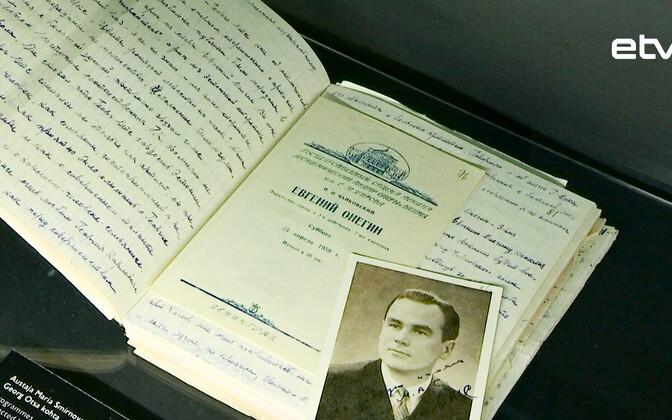 Выставка, посвященная Георгу Отсу.