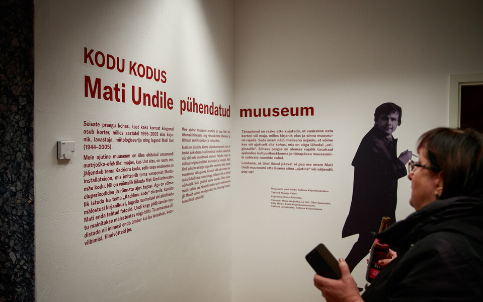 Mati Undi muuseumi avamine