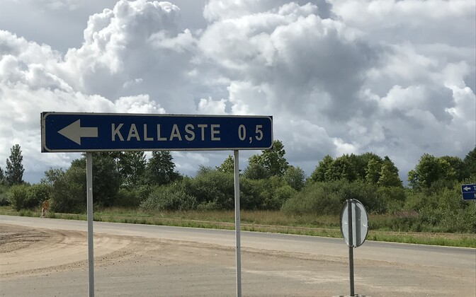 Калласте.