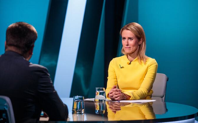 Кая Каллас считает, что Юри Ратас ради премьерского кресла готов даже продать Эстонию.