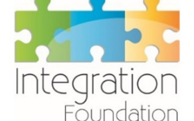 Integration Foundation logo.