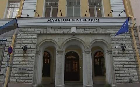Ministry of Rural Affairs building in Tallinn.