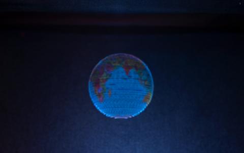 Hologrammide läbimõõt jäi alla 10 sentimeetri.