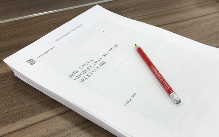 Проект государственного бюджета на 2020 год.
