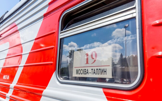 Поезд Москва-Таллинн.