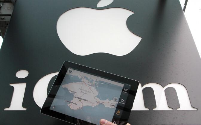 Пользователи Apple могут увидеть Крым российским, только когда находятся на территории России.