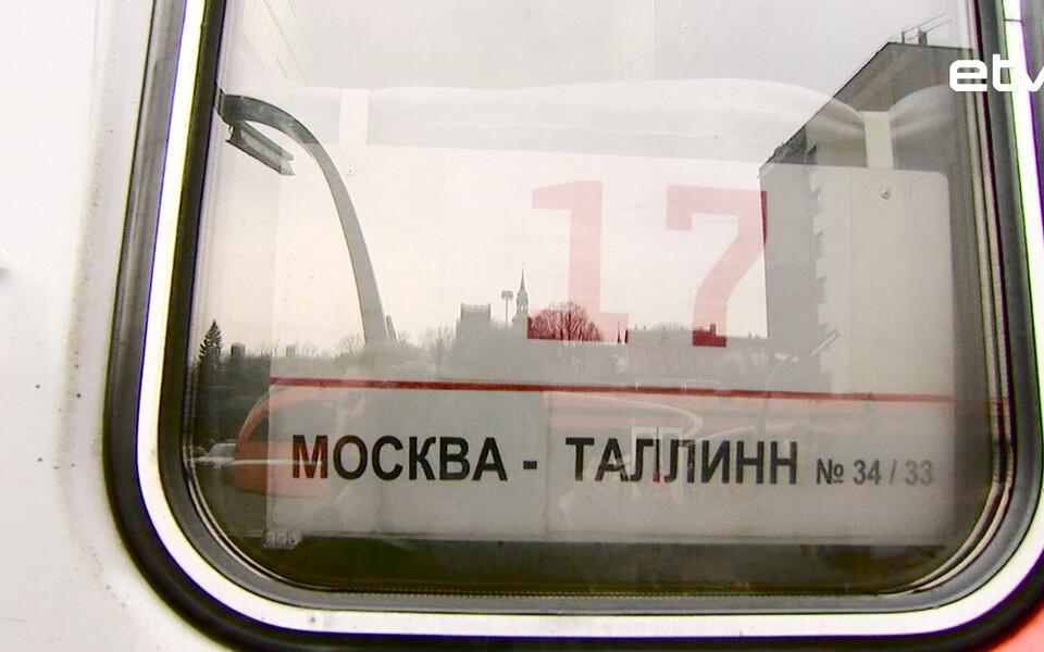 Поезд Москва-Таллинн. Иллюстративная фотография.