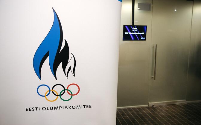 Эстонский олимпийский комитет. Иллюстративное фото.