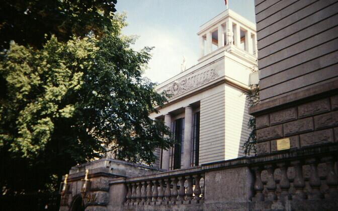 Посольство РФ в Берлине.