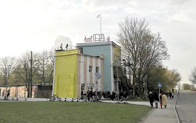 Таллинн решил разорвать договор об аренде с Музеем современного искусства.