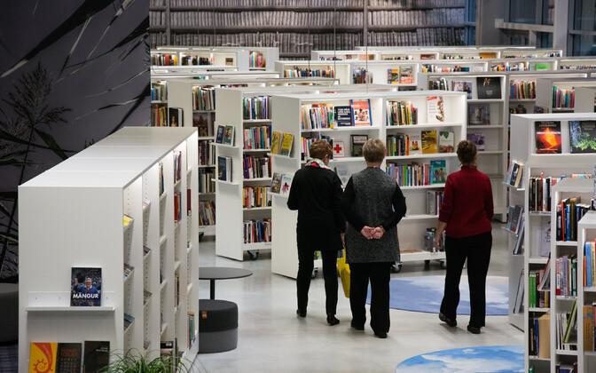 Библиотека. Иллюстративная фотография.