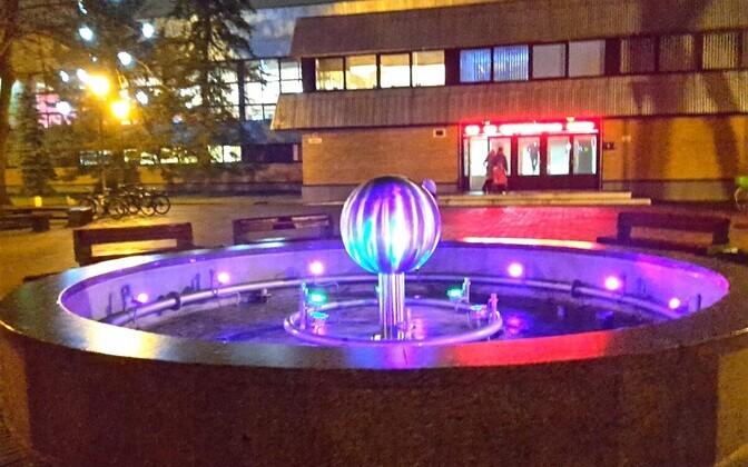 Строительство фонтана обошлось почти в 160 000 евро.