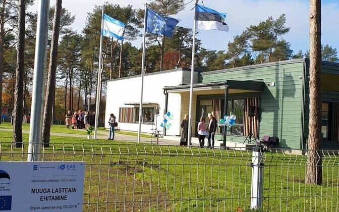 Новый детский сад в Мууга.