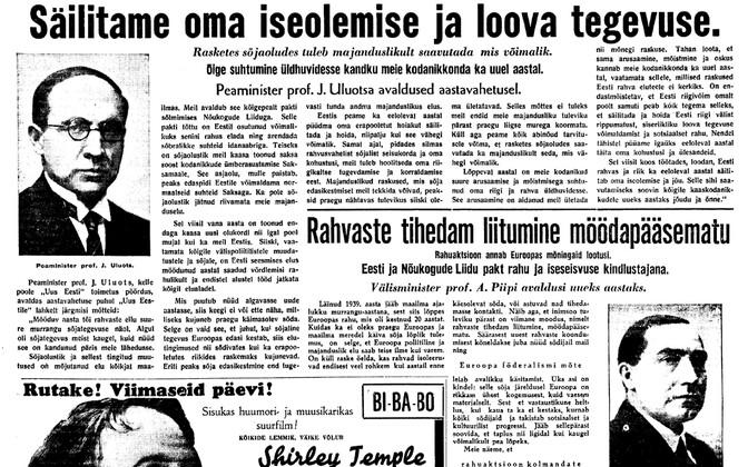 Uus Eesti 31.12.1939