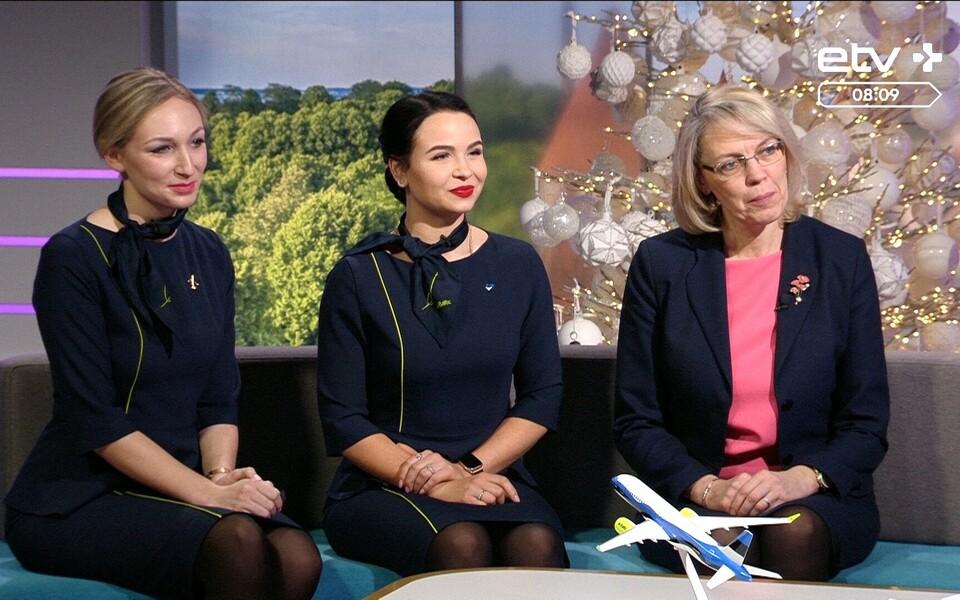 Air Baltic приглашает на работу портовой персонал.