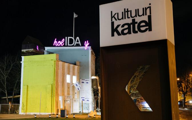 Здание Музея современного искусства нуждается в реновации.